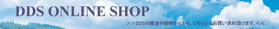 dds_online